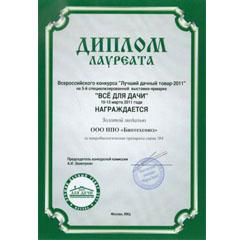 zolotaya-medal